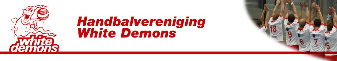 logo white demons